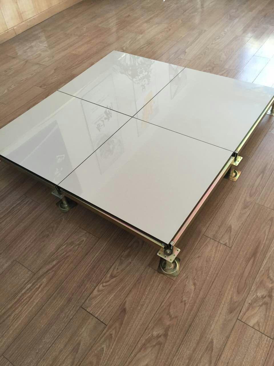 陶瓷防静电地板哪家有,汇露装饰陶瓷防静电地板品质可靠