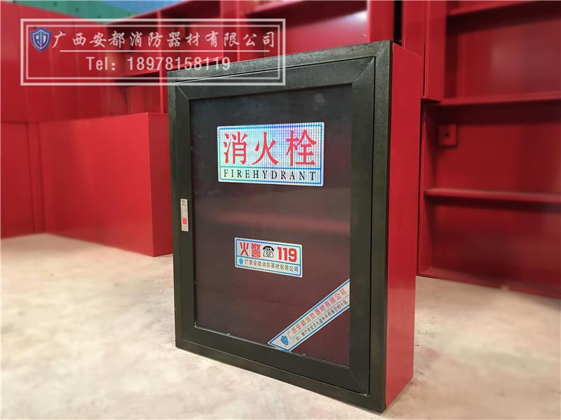 广西消防栓箱-实惠的广西消防栓箱上哪买