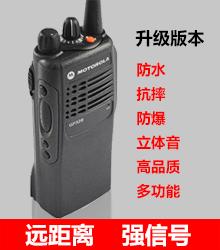加减乘除TC-3000对讲机-沈阳粤鸿科技供应好用的对讲机