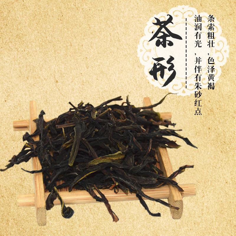 实惠的潮州凤凰单枞茶黄枝香,宇合茗茶供应 凤凰单枞茶批发