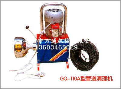 污水管道清洗清理设备|口碑好的管道清理机在哪可以买到