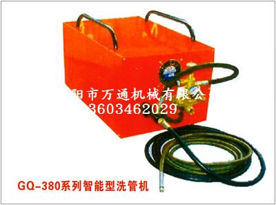 污水管道清洗清理设备-质量好的管道清理机在哪可以买到