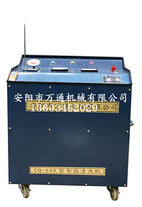 河南实惠的锅炉清洗机 锅炉清洗机定制