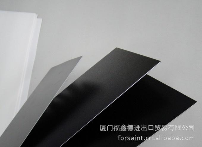 APET片材厂家|福鑫德进出口贸易供应新品PP片材