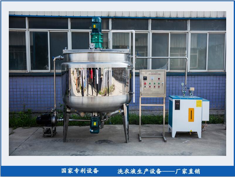 办一个小型洗涤用品厂要投资多少钱 富达日化——专业的生产洗衣液设备提供商
