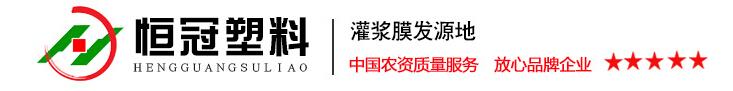 青州市恒冠塑料彩立方平台