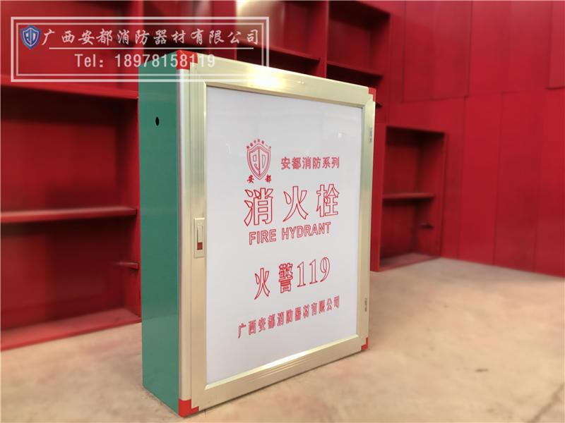 南寧消火栓箱定制-南寧優惠的南寧消火栓箱