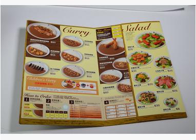荐_星威彩色印刷包装可靠的印刷时尚杂志书刊供应|深圳印刷设计