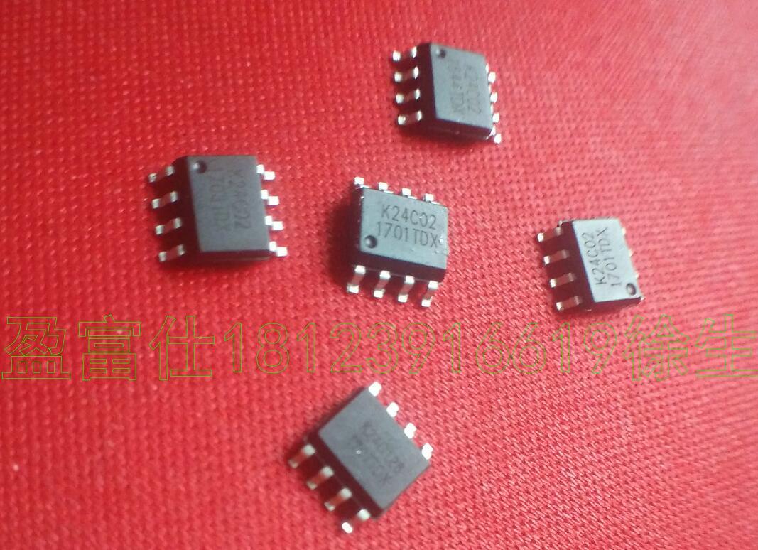 销量好的EEPROM 24C02行情价格-一级代理CW24C02原厂