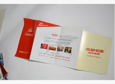 星威彩色印刷包裝供應劃算的印刷時尚雜志書刊-深圳設計印刷