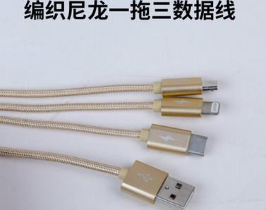 买手机数据线USB就到星威彩色印刷包装——手机数据线USB批发