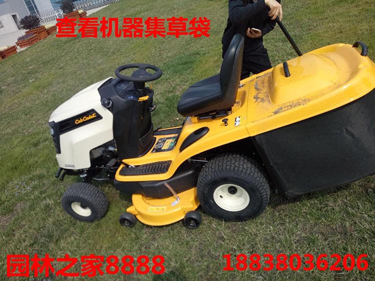 郑州割草机哪家好|为您推荐超实惠的割草机