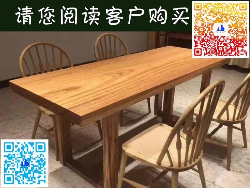 達州建材在線網紅木餐桌專業供應-建材在線網紅木餐桌代理商