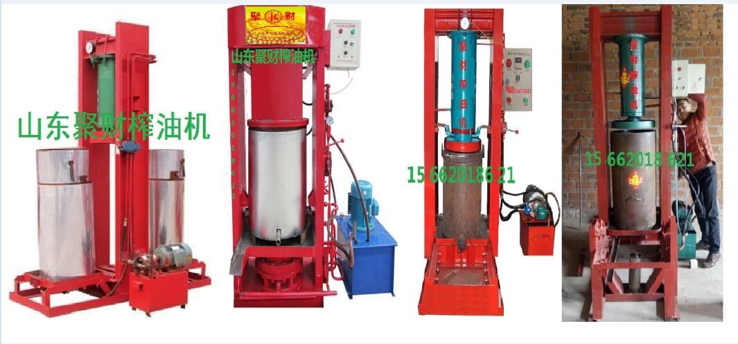 临沂哪里有卖得好的液压榨油机 液压榨油机批发
