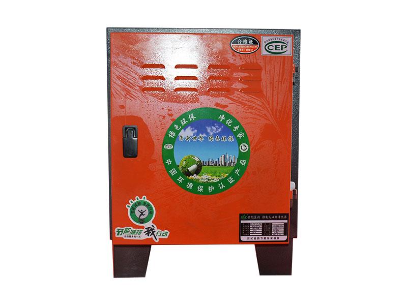 低空排放油烟净化器哪家好――鑫世界环保科技优质的油烟净化器出售产品大图