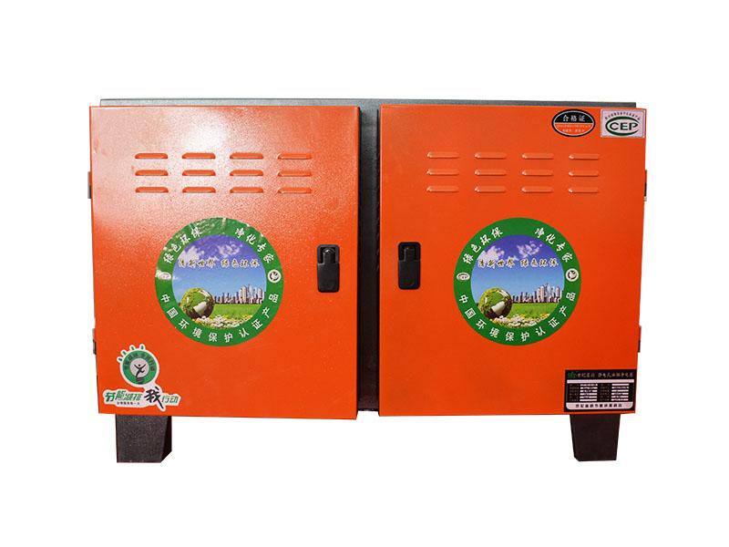 山东高性价油烟净化器供应-静电式油烟净化器厂家