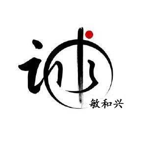 山西板材价格_北京划算的板材出售