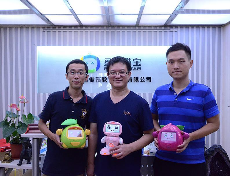 廣東專業智能早教機器人公司-親子樂園加盟