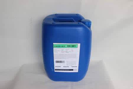 内蒙古杀菌剂供货厂家 内蒙古可信赖的内蒙古杀菌剂生产基地