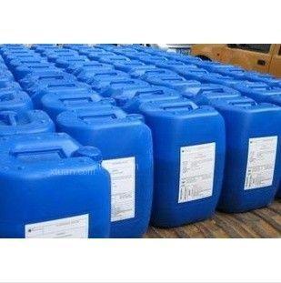 包头内蒙古阻垢剂低价出售批发供应-内蒙古阻垢剂