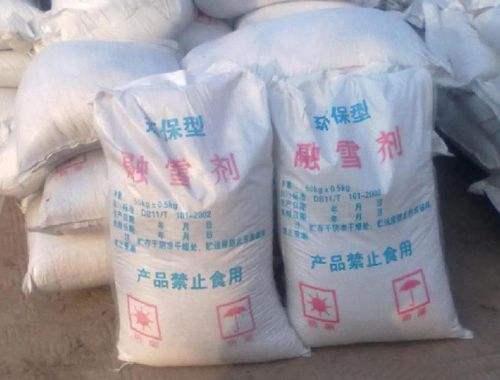 高品质内蒙古融雪剂批发价格-神木融雪剂