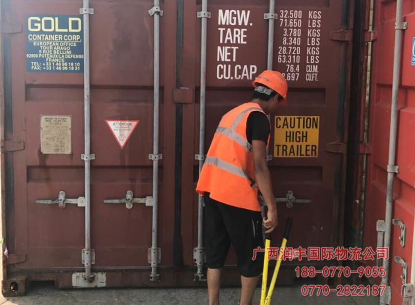 广西货运代理|口碑好的进出口货物运输代理提供商