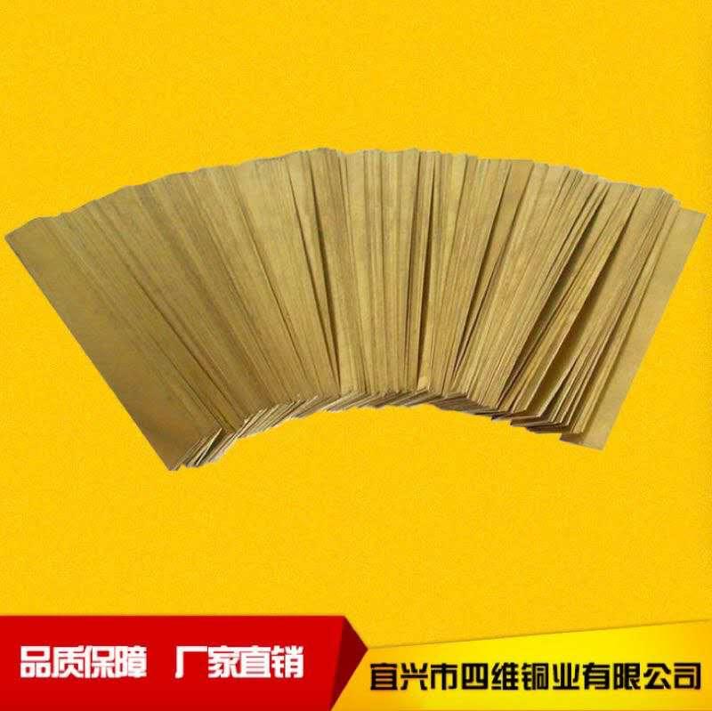 江苏好的环保铜排 服务商-出口供应环保铜排T2H62紫铜排无氧紫铜排