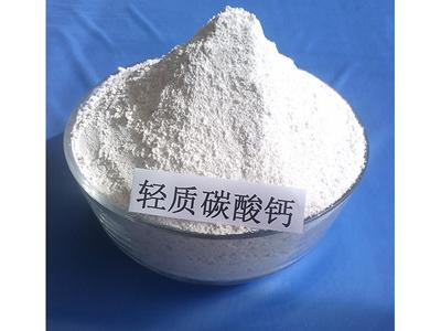 陇南碳酸钙-甘肃环保的碳酸钙品牌