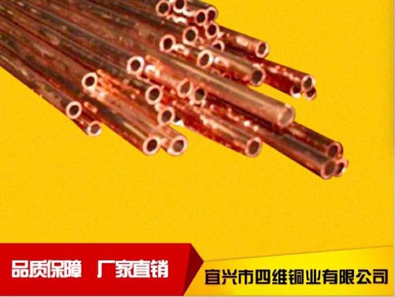供应T2TP2TU2紫铜管-江苏精良T2TP2TU2紫铜管 供应价格