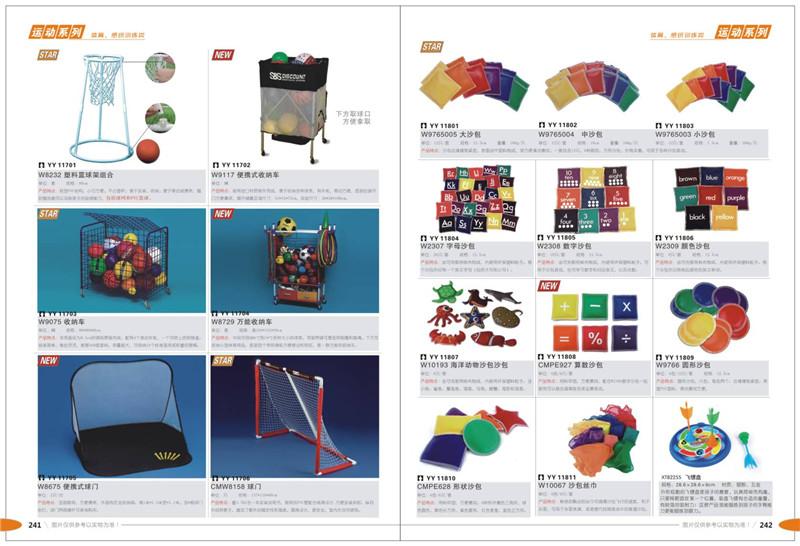 淘气堡当选北京点点奇玩具 淘气堡设计公司