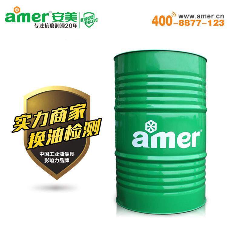 优惠的半合成螺杆式压缩机油|供应广东价格划算的半合成螺杆式压缩机油