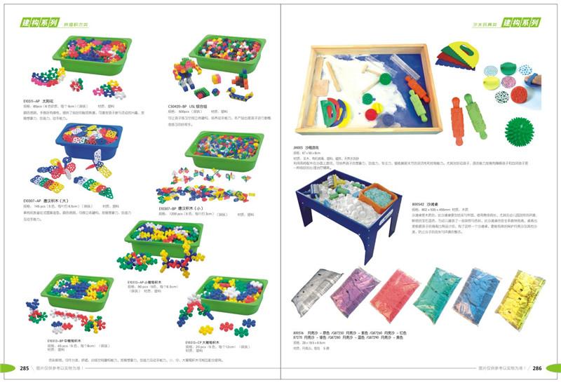 山西淘气堡供应-看到就想玩的儿童户外大型游乐设施