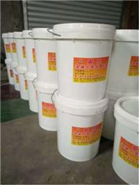混凝土固化剂专业供应商_固乐建材,漳州水泥地面起灰处理