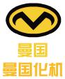 秦皇岛曼国化工机械有限公司