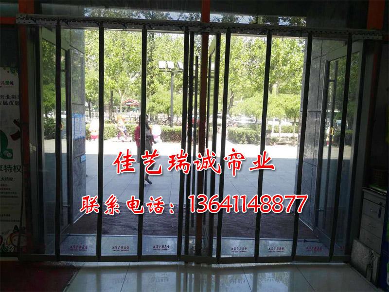 密云县质量很好的北京磁吸门帘-供应-磁吸门帘批发