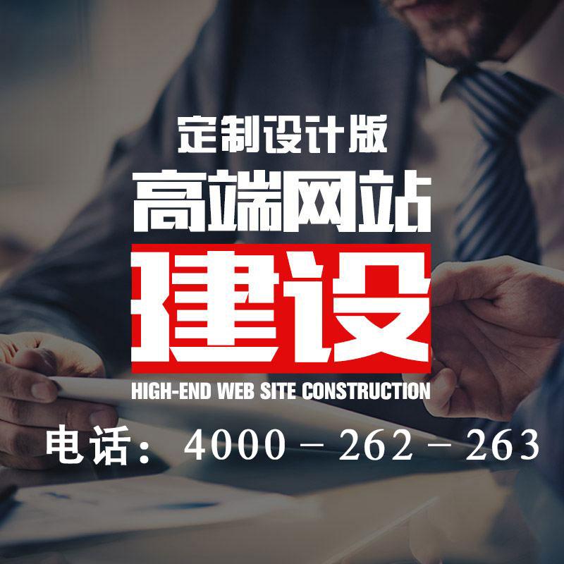 要找手机网站建设优选书友网络|浦东新区手机网站建设公司哪家好4000-262-263