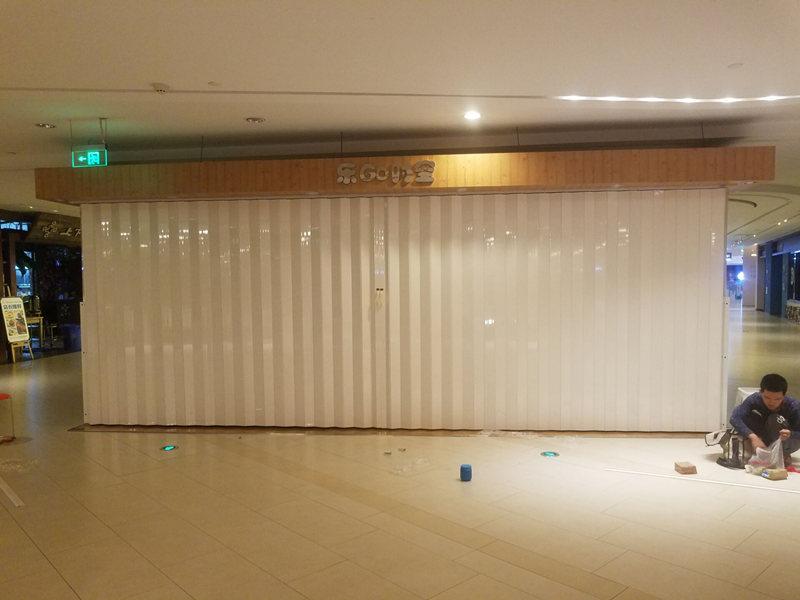 【厂家直销】西安质量硬的水晶折叠门-水晶折叠门定做