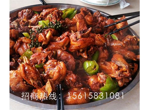泰山花椒雞加盟_花椒雞加盟專業提供