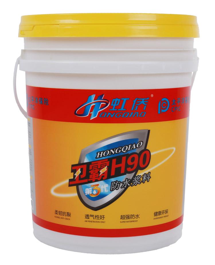 美缝剂生产厂家,福建价格合理的卫霸H90防水浆料出售