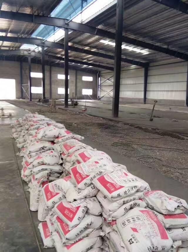 铜仁金刚砂耐磨地坪材料,湖南金刚砂耐磨地坪材料厂商推荐