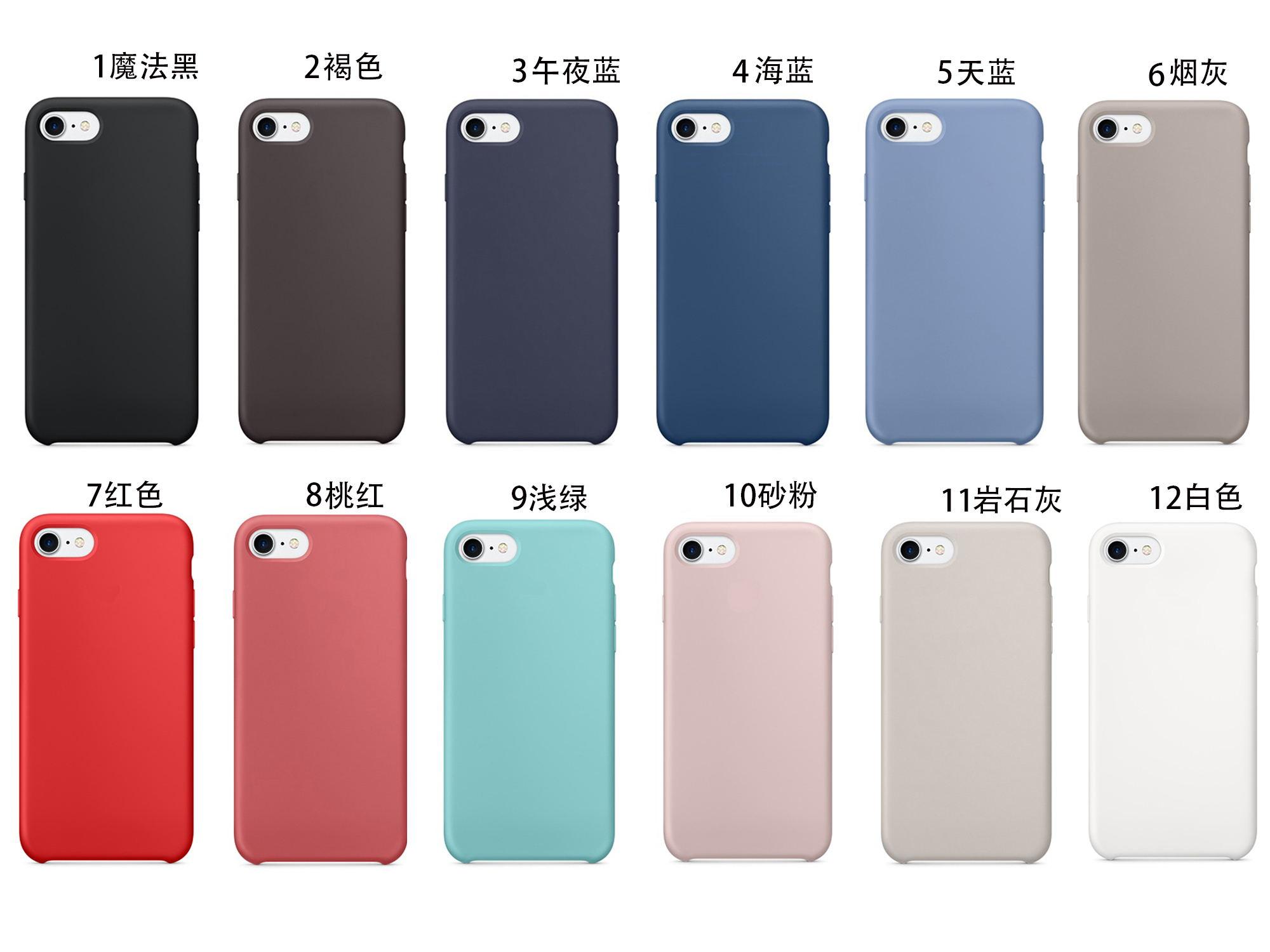 优质的手机壳-深圳iPhone手机壳批发