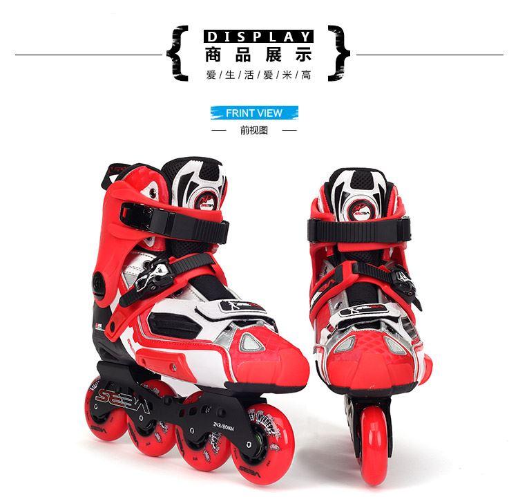 SEBA Hv轮滑鞋价格,专业的成人款SEBA Hv推荐