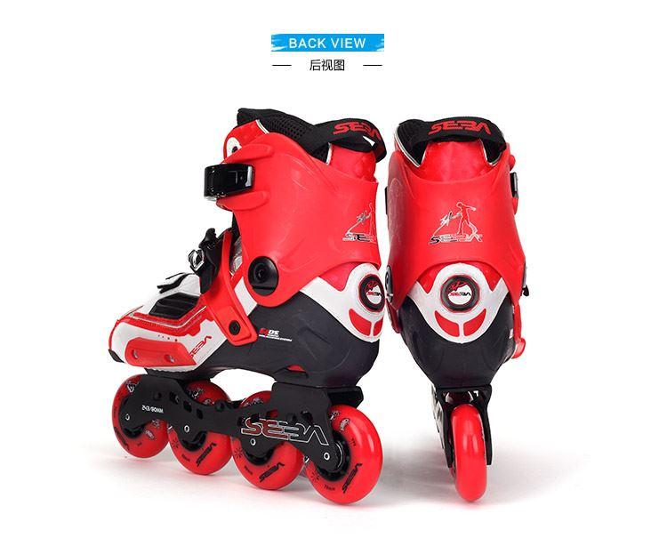 斌工廠體育用品教你買專業的成人款SEBAHv——SEBA Hv輪滑鞋價格