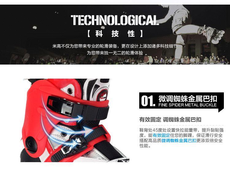 斌工厂体育用品教你买专业的成人款SEBAHv——SEBA Hv轮滑鞋价格