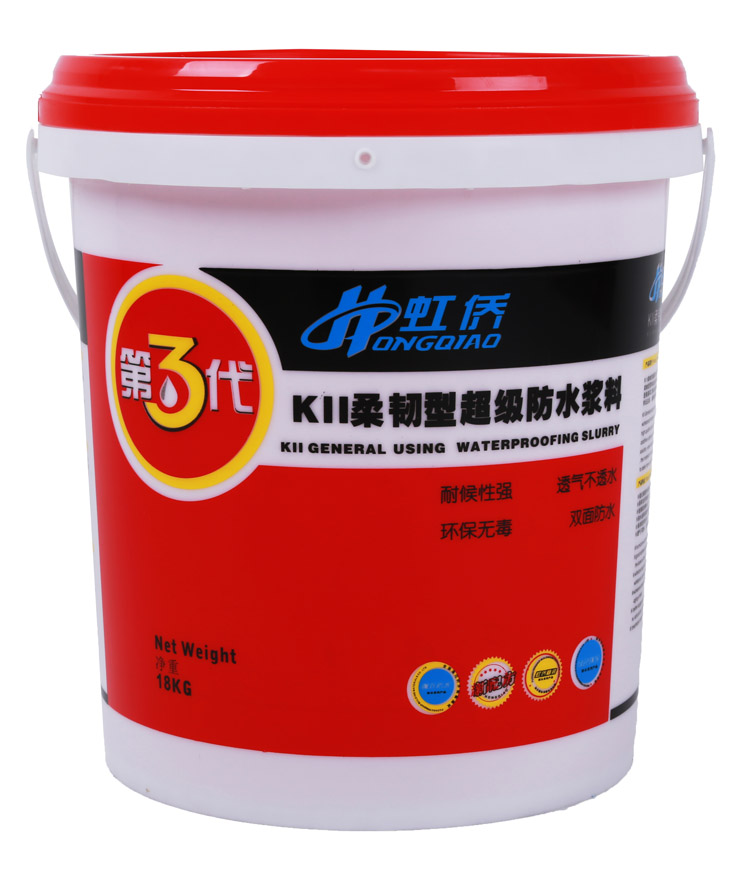 四川柔韧型防水浆料-供应福建高质量的K11柔韧型超级防水浆料