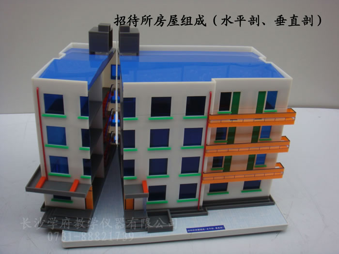土建教学模型哪家买比较划算_建筑模型公司