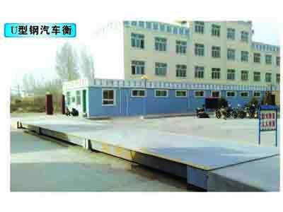 青海地磅厂家-青海地磅厂家供货商|汽车衡地磅供销