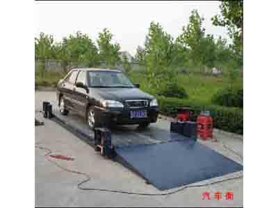 甘南電子汽車衡-蘭州金和電子衡器-信譽好的電子汽車衡公司