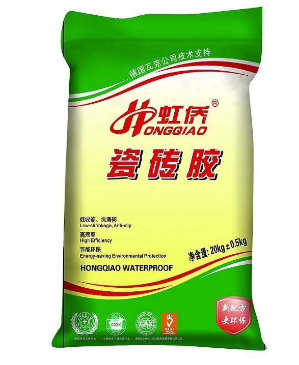 瓷砖胶绿色纸袋专业供货商 瓷砖胶哪家好