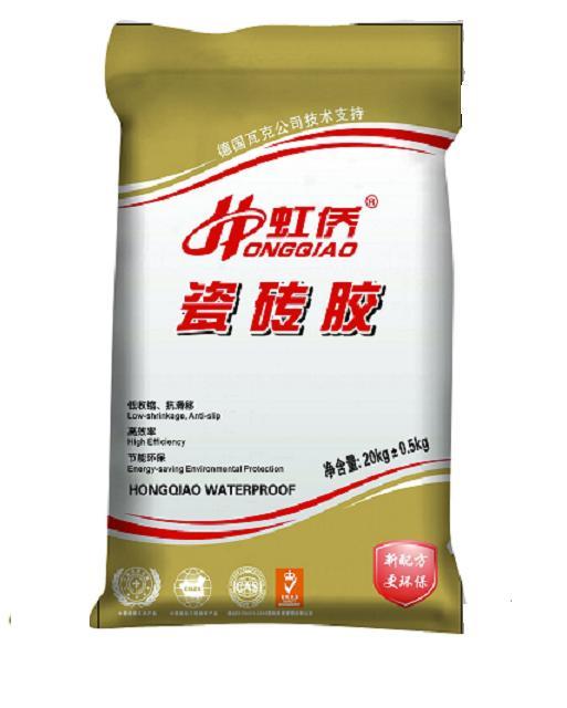 中國瓷磚膠_買好的瓷磚膠綠色紙袋優選虹華建材